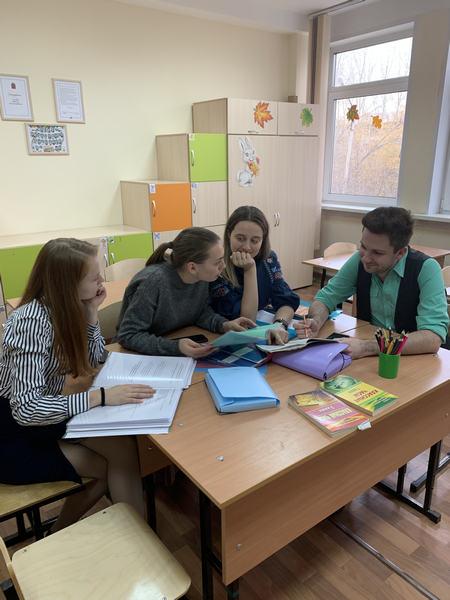 Молодые учителя вместе решают методические проблемы