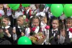Embedded thumbnail for 1 сентября День знаний