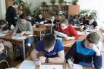 18 марта в лицее прошло профориентационное тестирование