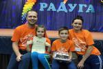 """XII городской фестиваль семей """"Радуга"""""""