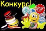 "«Сверкаем вместе - 2017!"" - продлен срок приема работ на конкурс"